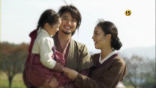 Resultado de imagen para the princess man kim seon yu