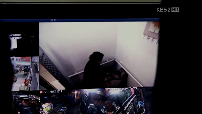 Girls Sees Changing Room Spycam