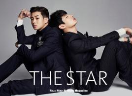 choiwooshik_yoonpark+thestar+jan16_1