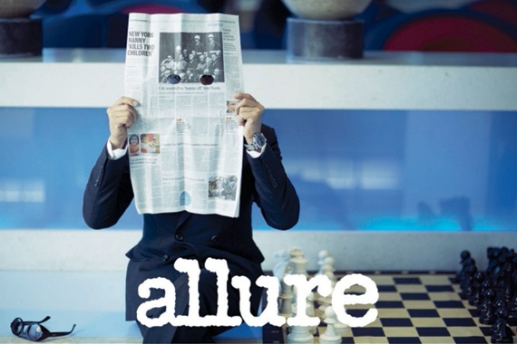 jisung+allure+dec12_1