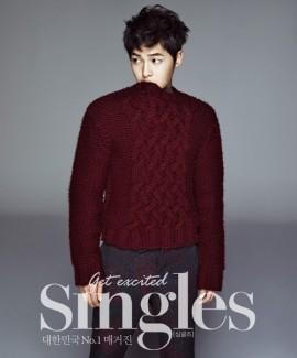 song+joong+ki+singles+dec12+3