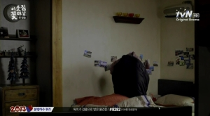 [tvN] ___ ___.E01.130107.__ __ __ ____.HDTV.XviD-WITH.avi_002431595