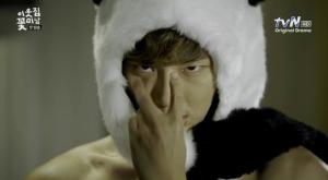 Pandarique is watching you!!