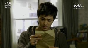 [tvN] 이웃집 꽃미남.E02.130108.날 좀 내버려둬 제발!!!.HDTV.XviD-WITH.avi_000100667