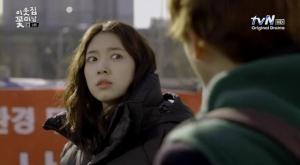 [tvN] 이웃집 꽃미남.E02.130108.날 좀 내버려둬 제발!!!.HDTV.XviD-WITH.avi_001556488