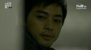 [tvN] 이웃집 꽃미남.E03.130114.첫사랑은 아프고 짝사랑은 슬프다.HDTV.XviD-WITH.avi_001523488