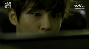[tvN] 이웃집 꽃미남.E03.130114.첫사랑은 아프고 짝사랑은 슬프다.HDTV.XviD-WITH.avi_001661860