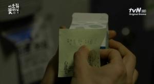 [tvN] 이웃집 꽃미남.E03.130114.첫사랑은 아프고 짝사랑은 슬프다.HDTV.XviD-WITH.avi_001886284