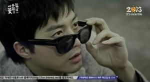 [tvN] 이웃집 꽃미남.E05.130121.우연히 널 만나기 위해 백가지 이유를 만들어.HDTV.XviD-WITH.avi_000510843
