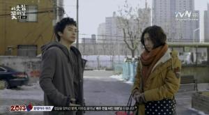 [tvN] 이웃집 꽃미남.E05.130121.우연히 널 만나기 위해 백가지 이유를 만들어.HDTV.XviD-WITH.avi_002643641