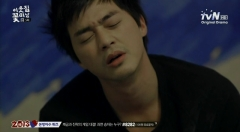 [tvN] 이웃집 꽃미남.E05.130121.우연히 널 만나기 위해 백가지 이유를 만들어.HDTV.XviD-WITH.avi_000814046