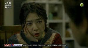 [tvN] 이웃집 꽃미남.E06.130122.만남의 연관 검색어는 인연과 악연.HDTV.XviD-WITH.avi_002340037
