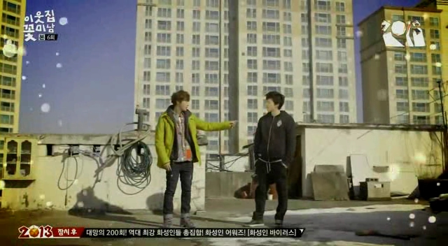 [tvN] 이웃집 꽃미남.E06.130122.만남의 연관 검색어는 인연과 악연.HDTV.XviD-WITH.avi_003029393