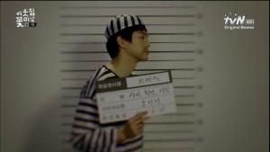 [tvN] 이웃집 꽃미남.E07.130128.오만과 편견과 오해.HDTV.XViD-iPOP.avi_000425392