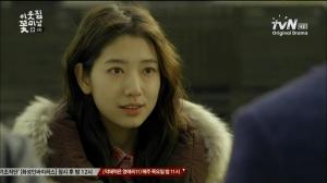 [tvN] 이웃집 꽃미남.E08.130129.전방에 터널 위험 구간입니다.HDTV.H264.450p-WITH.mp4_002817281