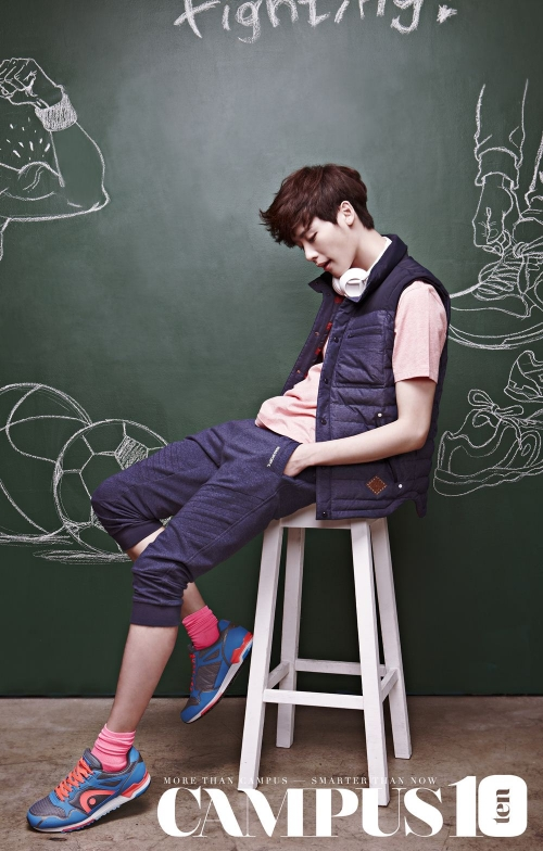 leejongsuk+campus10+feb13+2