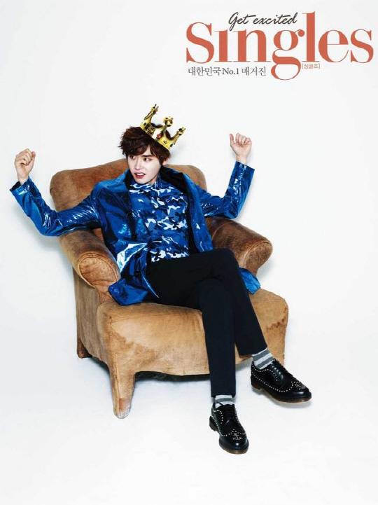 leejongsuk+singles+june13+2