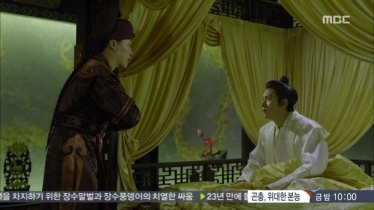 Empress.Ki.E13.131209.HDTV.XviD-LIMO.avi_002566633