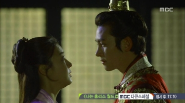 Empress.Ki.E13.131209.HDTV.XviD-LIMO.avi_002924190