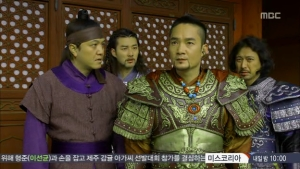 Empress.Ki.E18.131224.HDTV.XviD-LIMO.avi_002026860