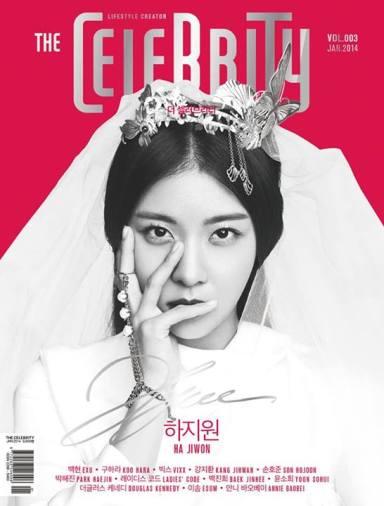 hajiwon+theceleb+jan14+1
