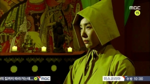 Empress.Ki.E21.140113.HDTV.XviD-LIMO.avi_001219586
