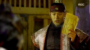 Empress.Ki.E22.140114.HDTV.XviD-LIMO.avi_002464397