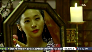 Empress.Ki.E25.140127.HDTV.XviD-LIMO.avi_000855622