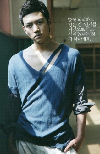 jichangwook+singles+june09+1