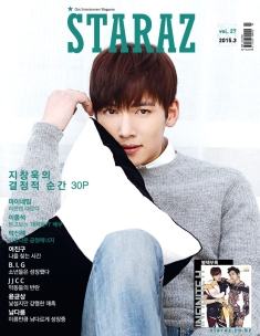 jichangwook+staraz+mar15+1