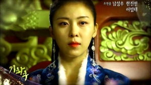 Empress.Ki.E29.140210.HDTV.XviD-LIMO.avi_003533600