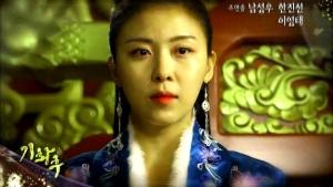 Empress.Ki.E29.140210.HDTV.XviD-LIMO.avi_003533600