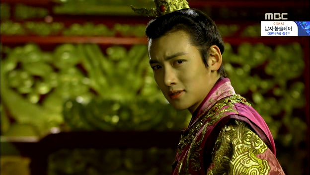 Empress.Ki.E30.140217.HDTV.XviD-LIMO.avi_003575141