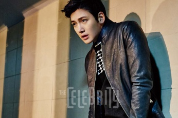 jichangwook+theceleb+mar14_2