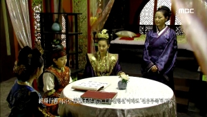 Empress.Ki.E43.140401.HDTV.XVID-ASSA.avi_000665431