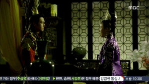Empress.Ki.E44.140407.HDTV.XviD-LIMO.avi_001259392