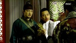 Empress.Ki.E47.140415.HDTV.XviD-LIMO.avi_001585552