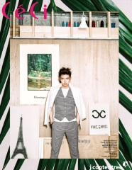 jichangwook+ceci+june14+1
