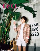 jichangwook+ceci+june14+2