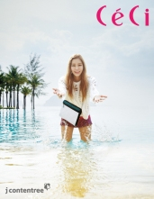 uee+ceci+june14+3