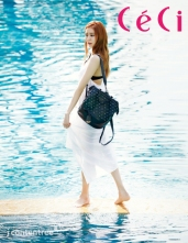 uee+ceci+june14+4