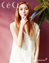 uee+ceci+june14+5