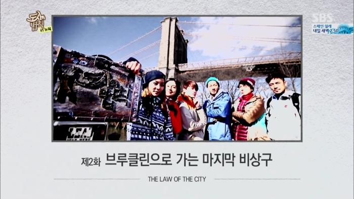 도시의 법칙 in 뉴욕.E02.140618.HDTV.H264.720p-WITH.mp4_000037604