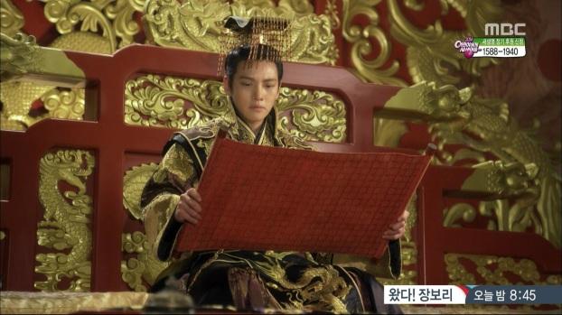 Empress.Ki.E51.re.140504.HDTV.MPEG2.1080i-PYUN.ts_001946098
