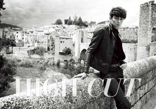 kangdongwon+highcutvol130+1
