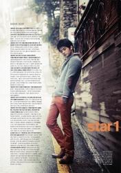 seoinguk+jungeunji+star1+29