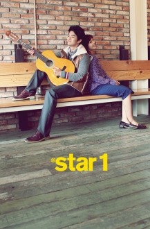 seoinguk+jungeunji+star1+3