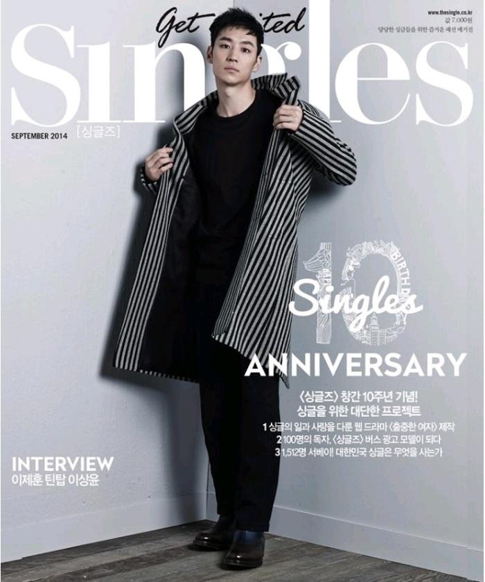leejehoon+singles+sept14_1