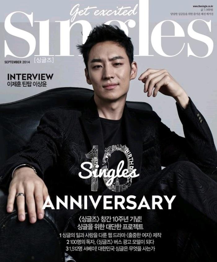 leejehoon+singles+sept14_2
