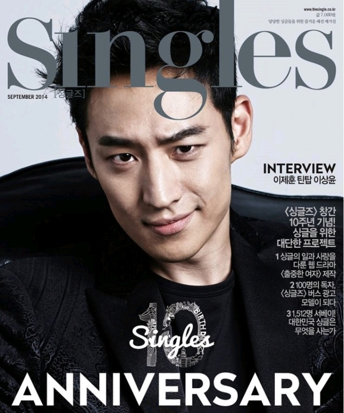 leejehoon+singles+sept14_3